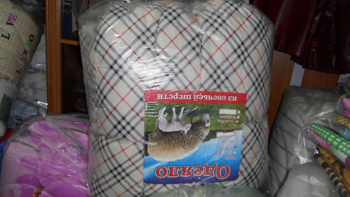 одеяло 1,5сп овечья шерсть зима