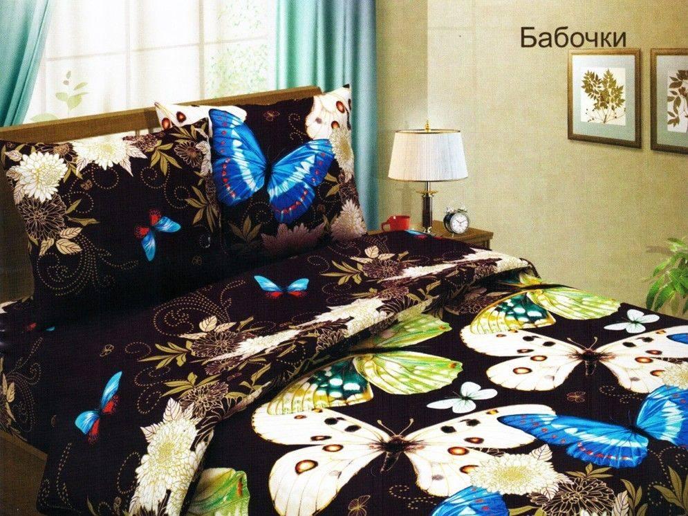 Комплект постельного белья избязи 2-х спальный