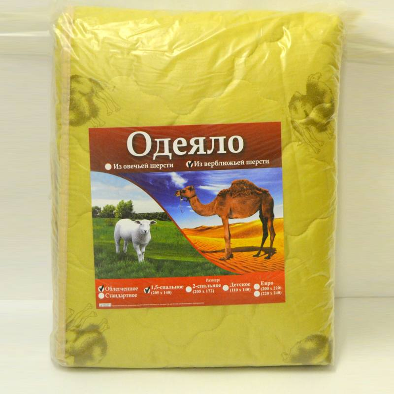 Одеяло Облегченное Camel Style