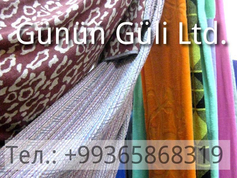 Полотенца махровые, полотно махровое— Sell terry towel and terry fabric