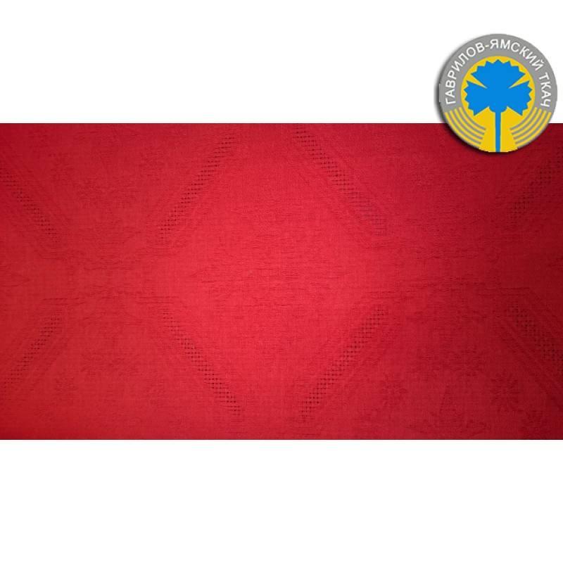 Ткань жаккардовая скатертная (рис.«Ландыши» и«Ромбы»)