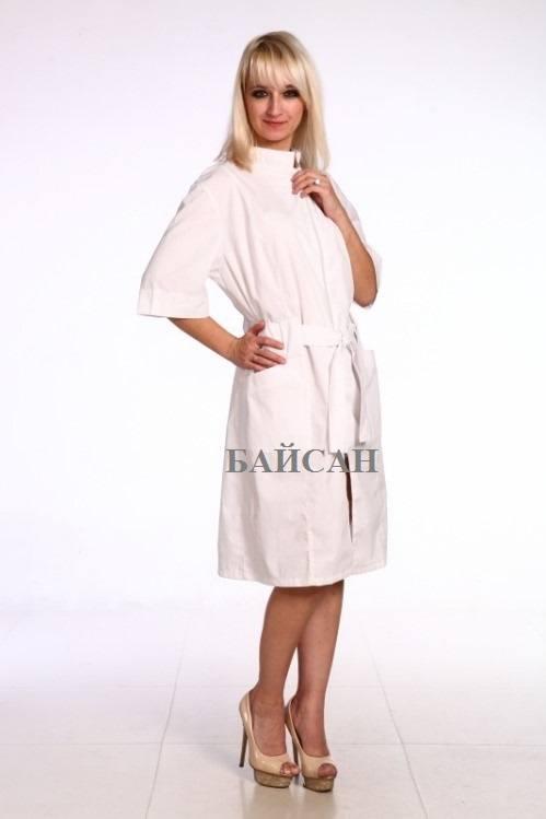 Халаты от230р., костюмы от260р.