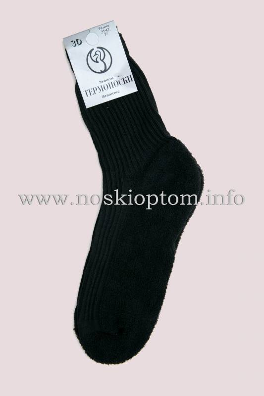 Атлантис термо носки (махровый след)
