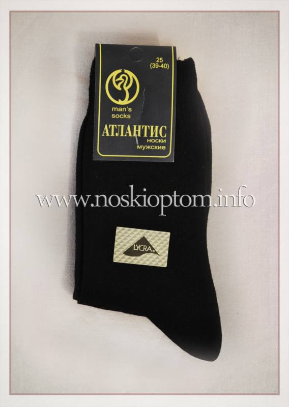 Атлантис LYCRA носки мужские
