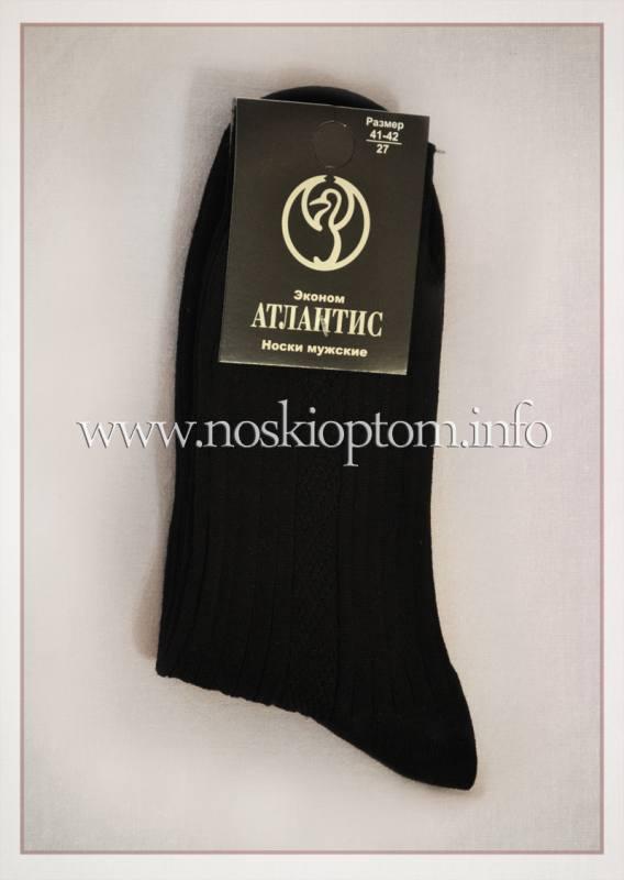 Атлантис эконом носки мужские