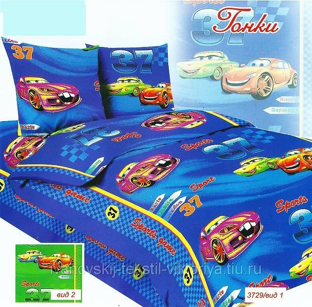 Детское постельное белье 1,5сп бязь эконом