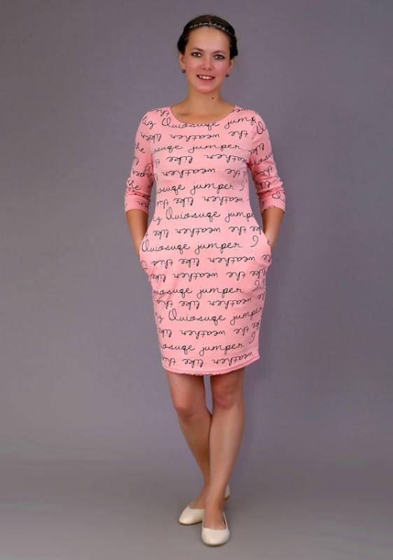 Платье Письмо