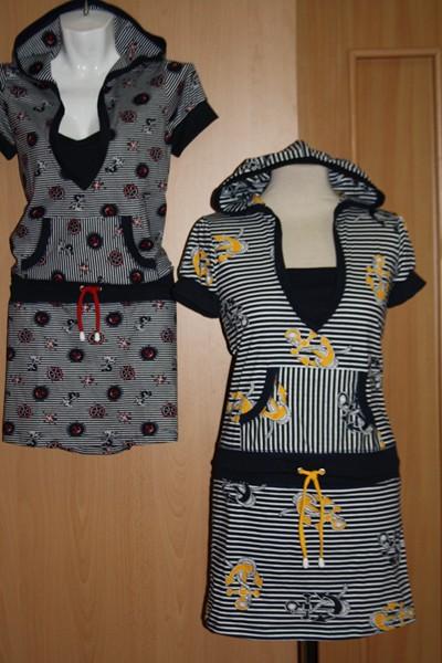 Платье женское «Ирина»