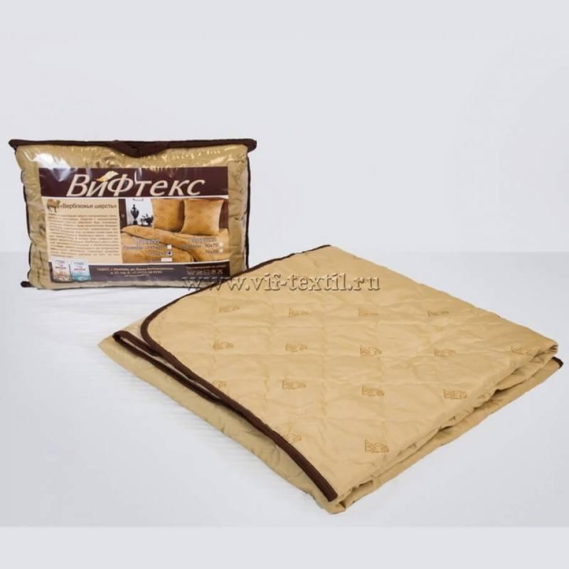 Одеяло верблюжья шерсть 1.5сп, 150г/м2, полиэстер