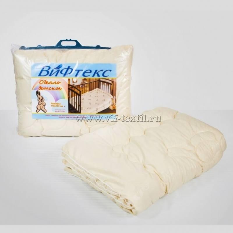 Одеяло детское «Зайка», фибер, Зима, 400г/м2, микрофибра