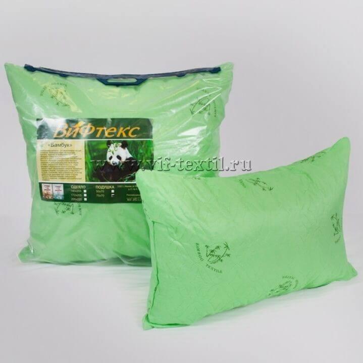 Подушка бамбуковое волокно ультрастепное 50×70