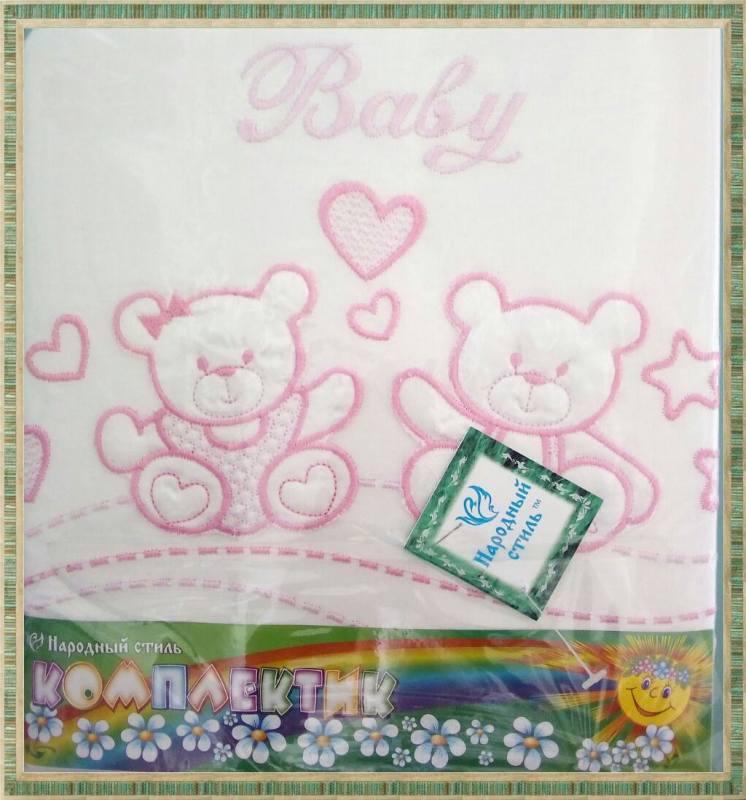Комплект детского вышитого постельного белья