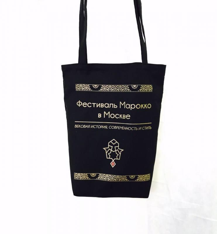 Промо сумки слоготипом