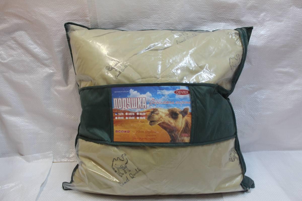 Подушка 70×70с наполнителем изверблюжьей шерсти