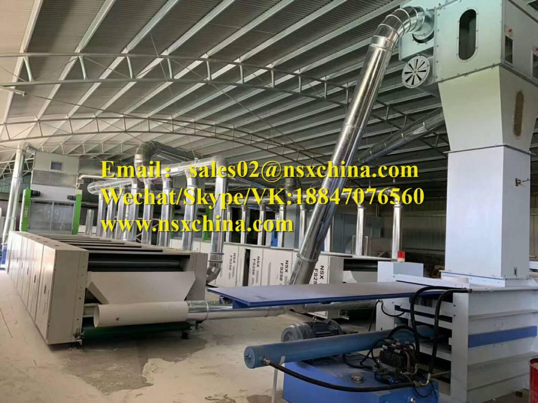 FS-600 Машина для разволокнения текстильных отходов.