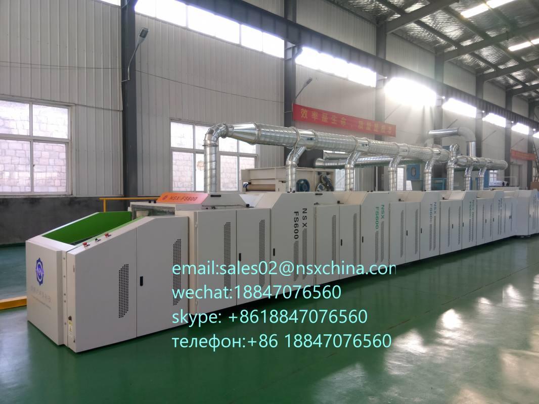 FS600 высокотехнологичный разволокняющий агрегат попереработке текстильных отходов