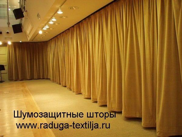 Разделительные шторы для спортивных , танцевальных залов , система разделения спортивного зала