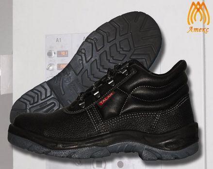 Ботинки модель «Форвард»