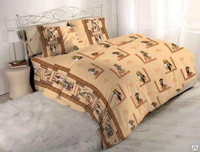 Комплект постельного белья «SONLANDIA» Blue1,5сп.