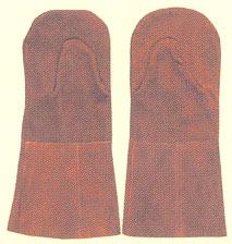 Краги спилковые (двухпалые)