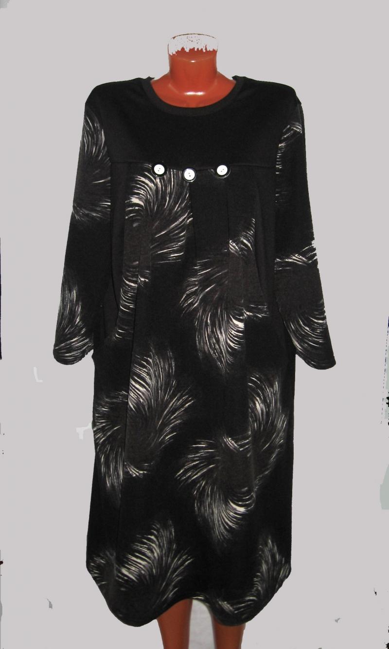 Платье «Барыня»
