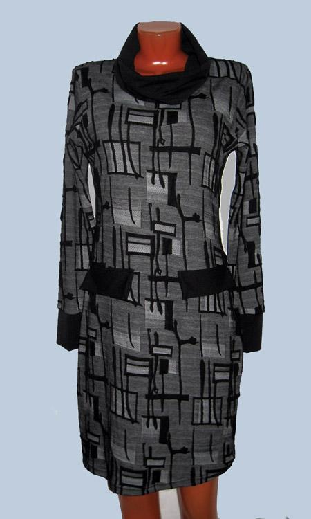 Платье «Валерия»