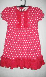 Платье «Луиза» (арт.3210)