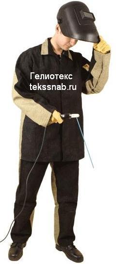 Костюм сварщика брезентовый соспилком 2,3 зимний