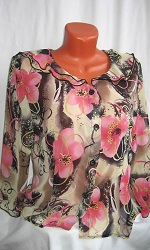 Блузка «Фламенго» (арт.2224)