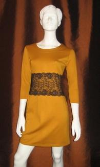 Платье «Маркиза»