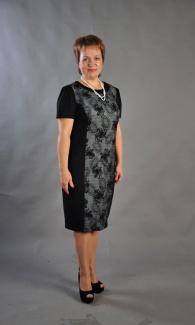 Платье «Зоя»