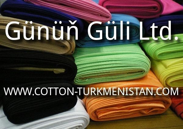 Ткани хлопчатобумажные— Sell Cotton Fabrics