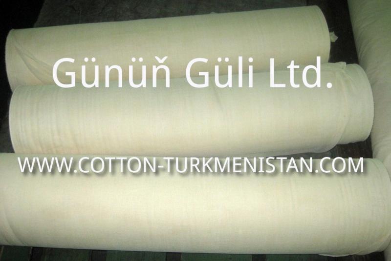 Марля суровая хлопчатобумажная— Sell Cotton Gause