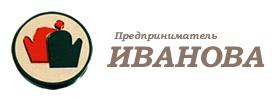 Иванова Г. Б.