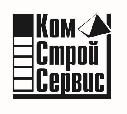 КомСтройСервис