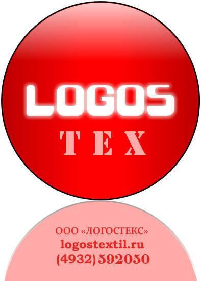 Логостекс