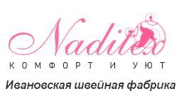 Надитекс