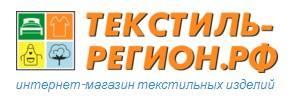 ТЕКСТИЛЬ-РЕГИОНРФ