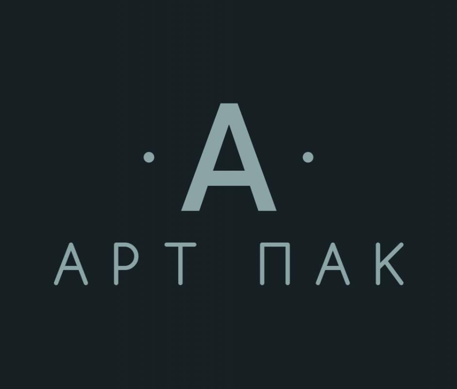 АРТ-ПАК