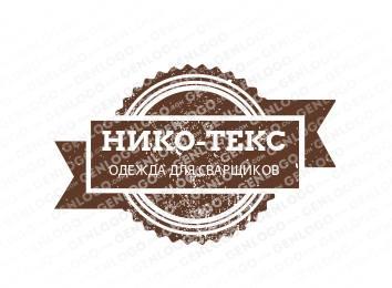 НИКО-ТЕКС