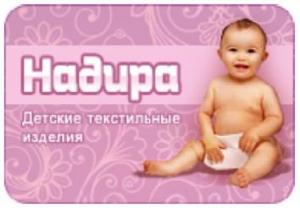 Гайыпбердиева
